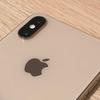 【2018年版】iPhone XSへの買い替え費用は?毎年買い換えるべき理由とその結果