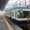 【出雲市駅経由が便利】一畑電鉄で出雲大社前駅へ向かう。