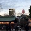 生國魂神社で1月限定の御朱印をいただく 干支は60年って知ってた?