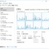 WindowsServer2016の電源管理がおかしい (クロックが上がらない)