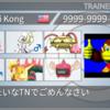 剣盾ランクマッチシーズン9使用構築 アシレナットヒトムサイクル (最終23&45位)