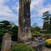 天童市 関山街道の史跡と歴史をご紹介! 関山街道を行く