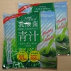 【GMO優待】くまポンギフト2,000円分でもらった健康食品レビュー