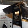 悲劇。イランのバスで財布とパスポート紛失