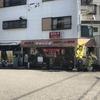 無性に食べたくなる『鍋焼きラーメン・まゆみの店』