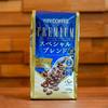 (スペシャルブレンド) KEY COFFEE