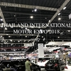 タイ国際モーターエキスポ 2018!初めての見学@IMPACT(インパクト)