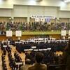 春日井市で開催!第30回全日本女子学生剣道優勝大会