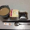 GWの不摂生により食事制限の変更。5月の目標体重は必達で