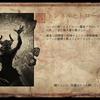 G・O・DのVikings: Wolves of Midgard!! このステージの仕掛けを解ける人おるんか!? その4