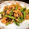 【1食143円】豚こまと冷凍インゲンのポン酢ガーリック焼肉の自炊レシピ