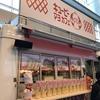 期間限定開催 マヨネーズ料理が美味しい「キユーピー マヨカフェ」