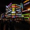 台北 夜歩き