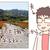 シャーレ―ポピーが満開。今週末は「はなまつり」@錦江湾公園
