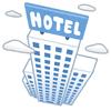 ビジネスホテル暮らしのメリットとデメリット