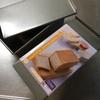 角食パン型、購入!