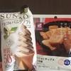 SUNAOチョコ&バニラソフトが旨い!ローソンこんにゃくチップスも!