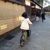 金沢の街をチャリでチャリチャリっと