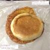 Café & Meal MUJIの石臼平焼きキーマカレー