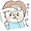 花粉症で耳鼻科に行って爆笑した話。