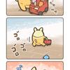 出産・育児漫画 〜最近のヒー君[1] 真似っこ遊び(1歳5ヶ月)~