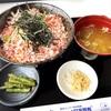 【北海道】清水町の牛トロ丼!登別温泉へ