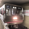 こちらもなかなか乗る機会がない大阪メトロ千日前線です!