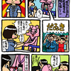 秋風パルスプラザ