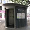 びっくりする フランスのトイレ事情