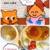 ふっくらフワフワ【パンケーキ♪】