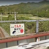 グーグルマップで鉄道撮影スポットを探してみた 有栖里駅~立木駅間