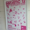 FANTASTIC 12 in SONGBIRD DESIGN STORE.
