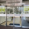 「東京テレワークオフィス」は集中作業するには最高の環境でした! 〜利用レポ〜