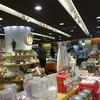【東京駅】『西光亭』のくるみクッキーはここで買えます◎