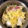 ホットクックで作る白菜と豚肉の重ね煮。白菜4分の1を消費できるレシピ。