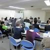 入門「古事記を読んでみよう」第8幕(最終幕)