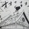 ワンピース【ジーザス・バージェス】の初登場は何巻(何話)?