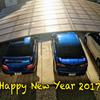 新年明けましておめでとうございます 2017