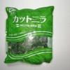 冷凍野菜の誘惑