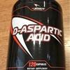 AI Sports Nutrition社 D-アスパラギン酸 120カプセル(筋トレの味方)