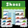 【仙台】駅前アーケードの靴屋がどんどん減っている件
