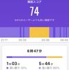 【Miスマートバンド5】睡眠ログの機能がアップ。途中で起きてもログが取れてる