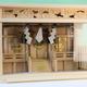 ガラス箱宮の神棚 いつかは使いたい欄間は雲彫で注連縄付き