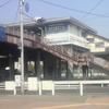 くろがね線 九州工大前駅