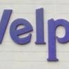 【ポイント5倍はいつ?】ウェルパークでお得に安く買う方法!ポイント3倍デーは毎週木曜日と日曜日