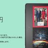 【プライム会員限定】Amazon Prime Videoで話題作が500円で販売中【PrimeDay先行セール】