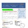 アニメキャラ刺繍講座【1】三つの道具の準備編~刺繍針×針山、刺繍枠、糸切ハサミ~