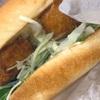 モスバーガーの「日本の生産地応援バーガー 真鯛カツ<愛媛県愛南町>」を食べました