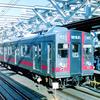 この1枚から 地上時代の元住吉駅とたった1日だけの「横浜」行き