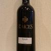 今日のワインはスペインの「ライセス シラーレセルバ」1000円以下で愉しむワイン選び(№44)